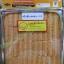 วีฟู้ดส์ ขนมปังปี๊บเวเฟอร์แผ่นส้มเลม่อน ขนาด 4 กิโลกรัม thumbnail 1