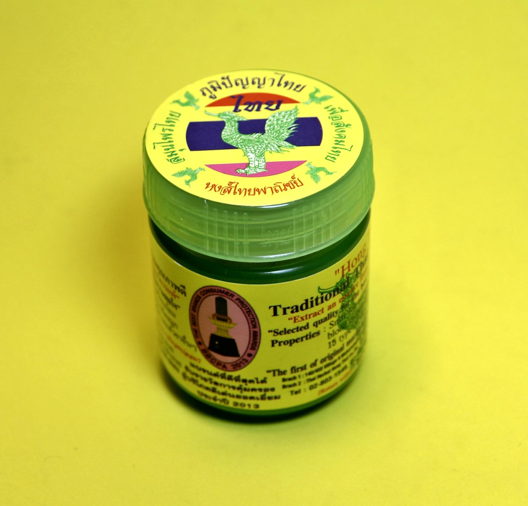 ยาดมหงส์ไทย