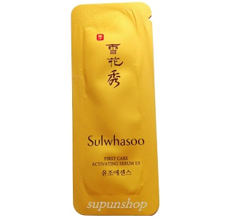 ++พร้อมส่ง++Sulwhasoo First Care Activating Serum EX 1ml