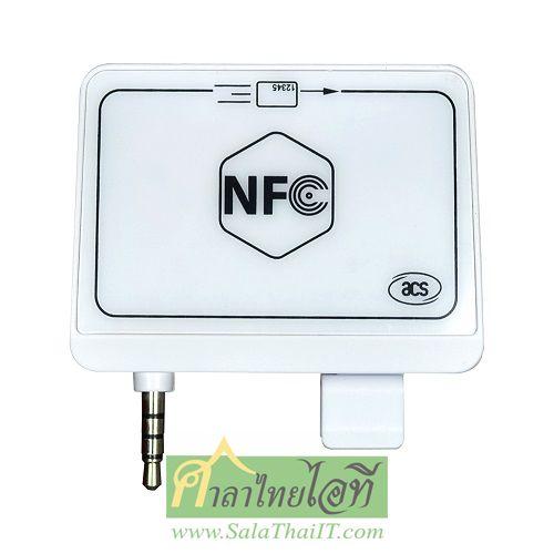 ACR35-A1 เครื่องอ่าน NFC และบัตรแถบแม่เหล็ก สำหรับโทรศัพท์มือถือ