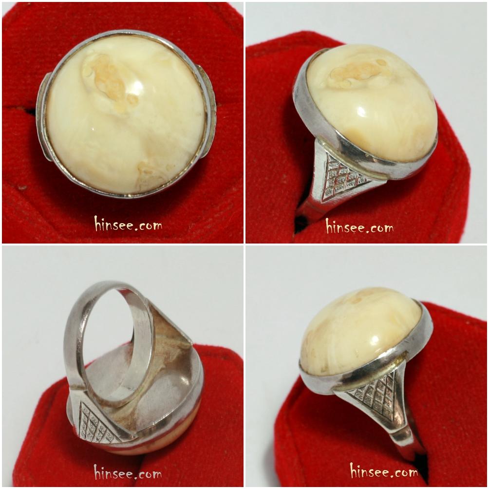 แหวนฟันกรามช้าง