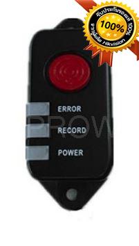HIKVISION DS-1530HMI Mobile Alarm Terminal