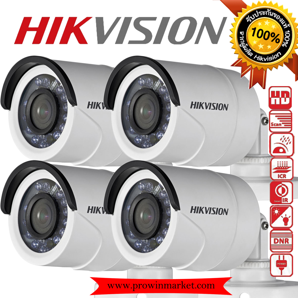 HIKVISION (( Camera Pack 4 )) DS-2CE16D0T-IR (HD 1080P)