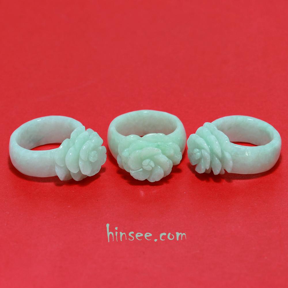 แหวนหยกดอกไม้ หยกเขียวพม่า