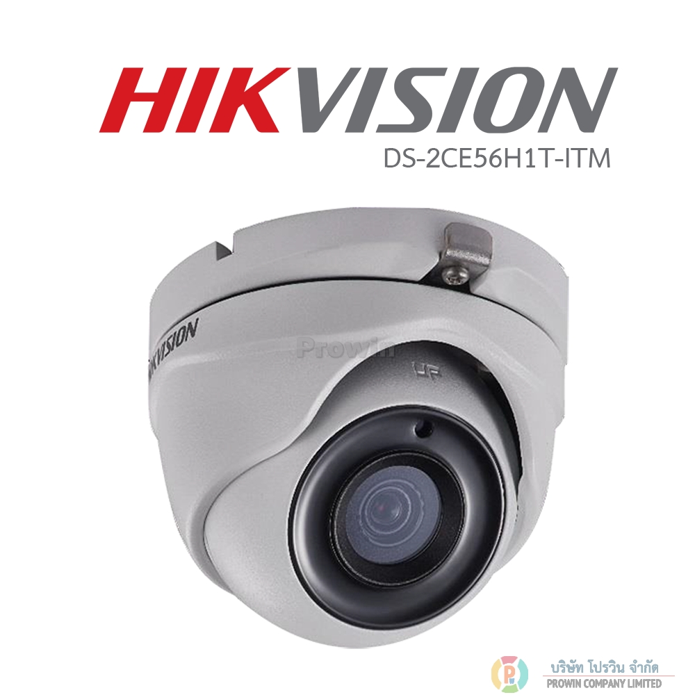 HIKVISION DS-2CE56H1T-ITM 5 MP HD EXIR Turret Camera