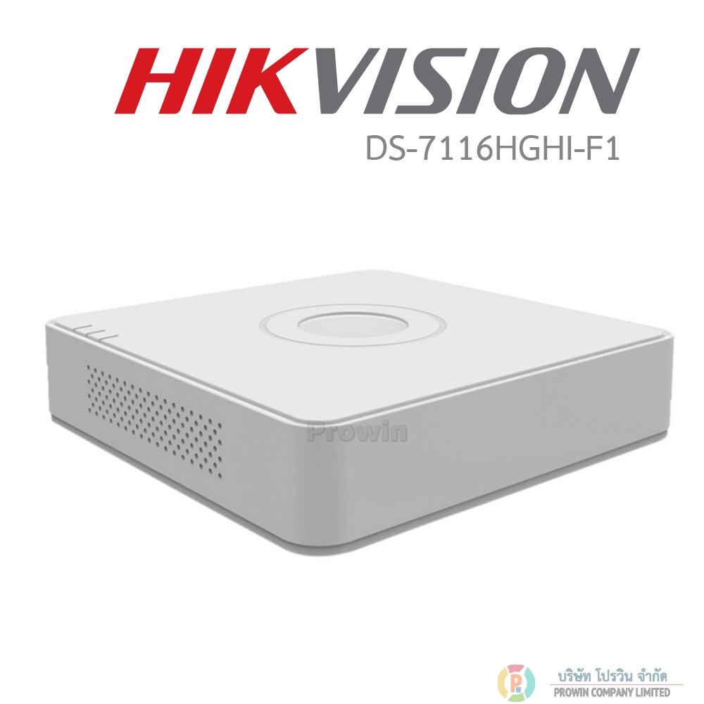 HIKVISION DS-7116HGHI-F1