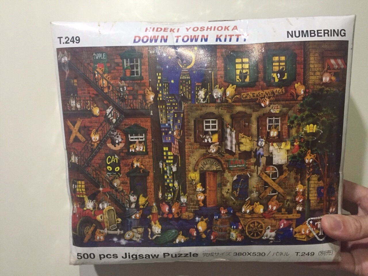 จิ๊กซอว์ 500 ชิ้น Numbering Jigsaw Puzzle 500 Pieces Size 53 x 38 cm.