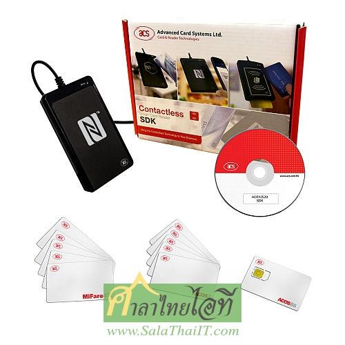 ACS ACR1252U-SDK Smart Card Reader