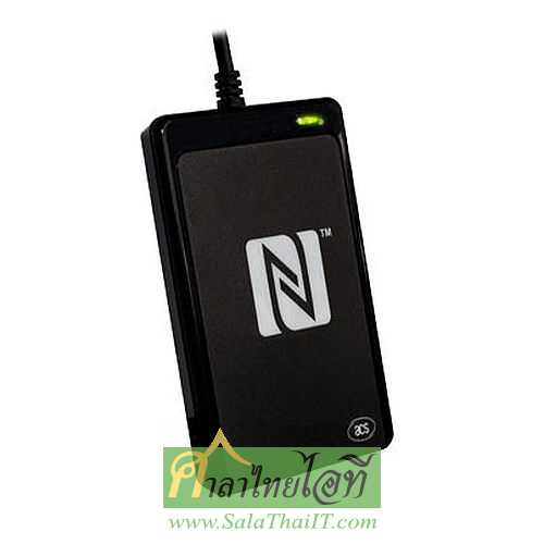 ACR1252U เครื่องอ่าน NFC แบบ USB (NFC Forum–Certified Reader)