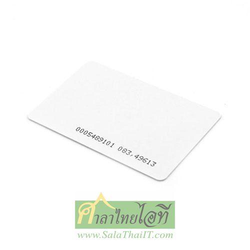 CLI-T08 บัตรคีย์การ์ด 125KHz แบบบางราคาขายส่ง