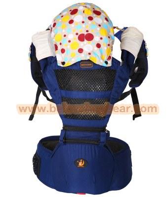 C10132 เป้อุ้มเด็ก H design มีผ้าคลุมกันแดดด้านบน สีน้ำเงิน