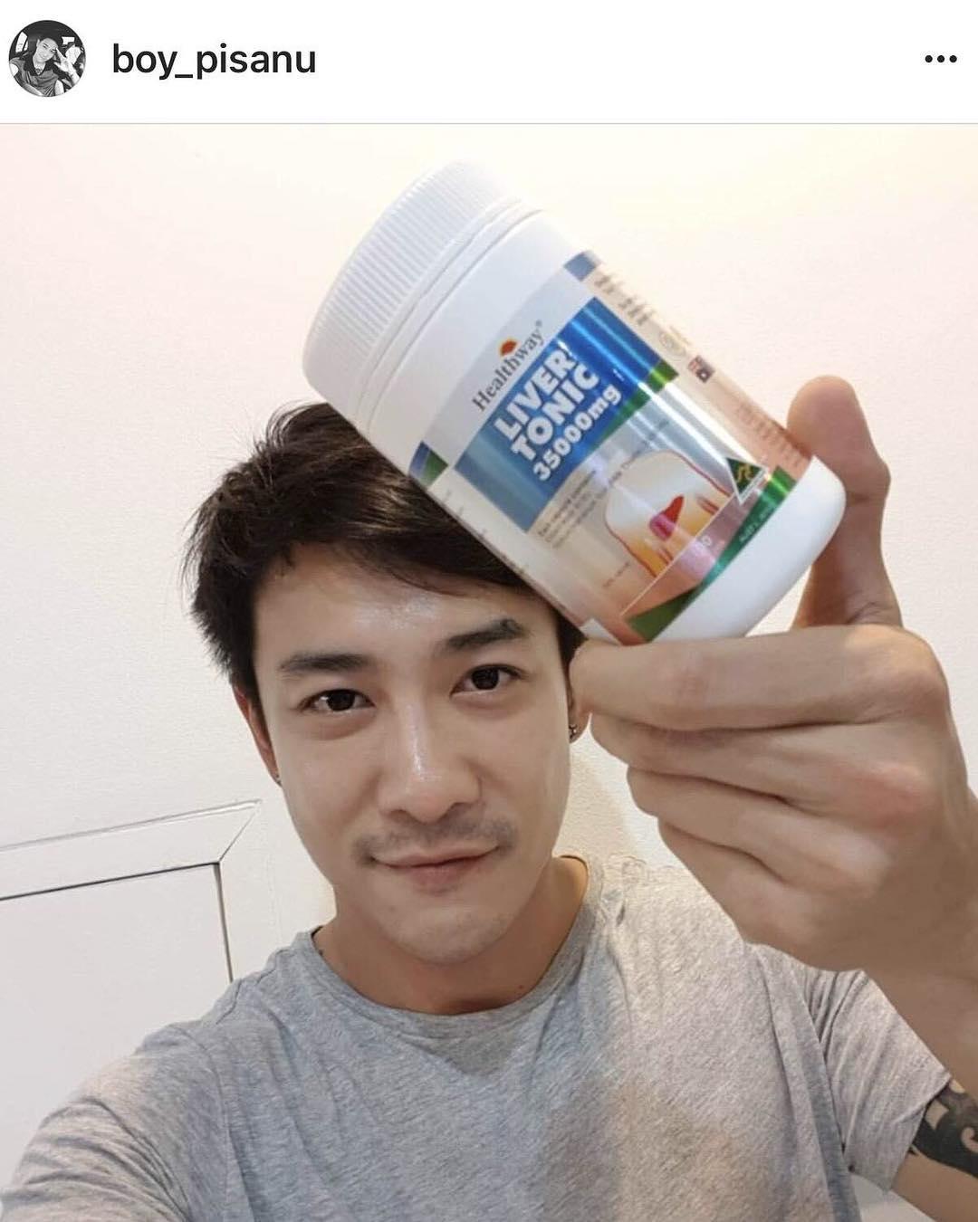 ขายดีมาก (แบ่งขาย 30เม็ด) Healthway Liver Tonic 35000 mg ดีท๊อกตับ ล้างตับที่ดีที่สุด เข้มข้นที่สุดในขณะนี้ ดูดซึมดีเยี่ยม