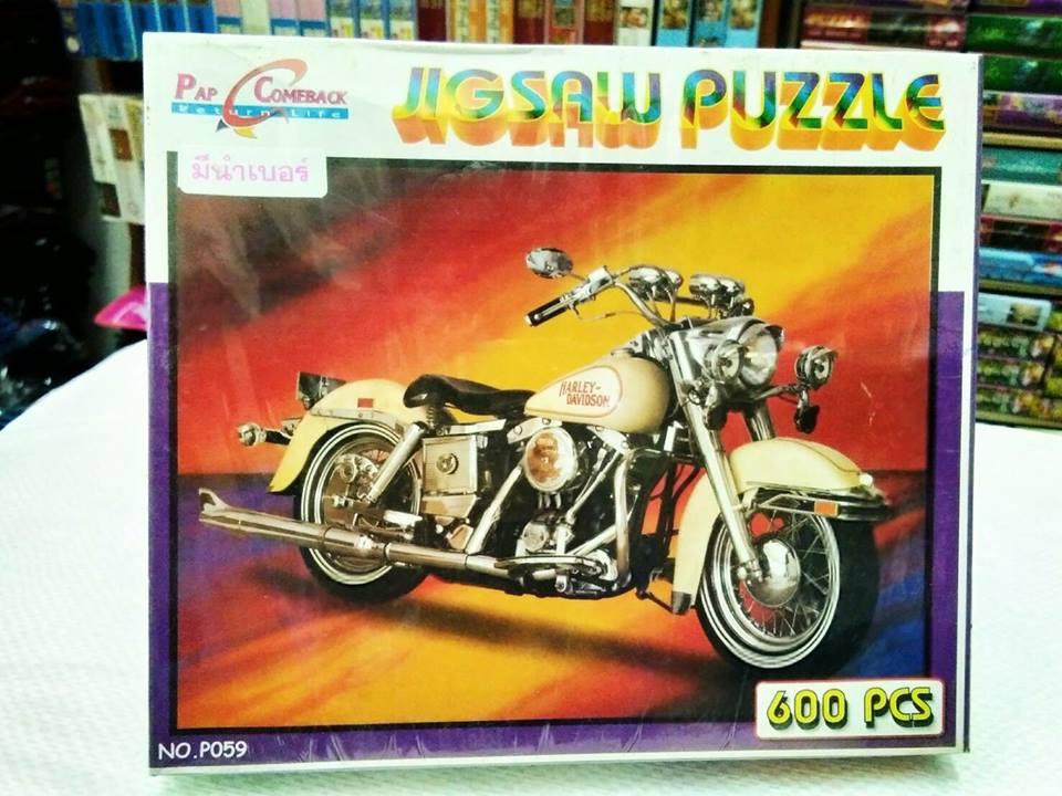 ภาพรถ จิ๊กซอร์ 500 ชิ้น Numbering Jigsaw Puzzle 500 Pieces Size 53 x 38 cm.