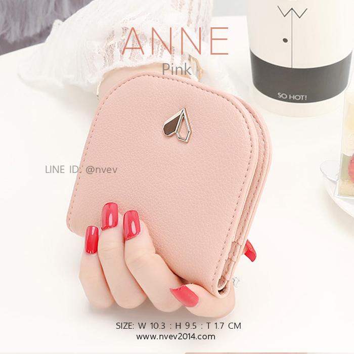 กระเป๋าสตางค์ผู้หญิง แบบบาง รุ่น ANNE สีชมพู