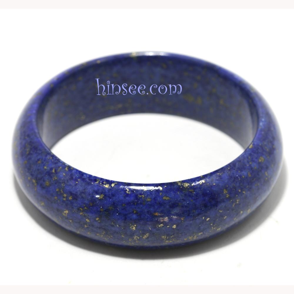 กำไลลาพิสลาซูรี Lapis Lazuli