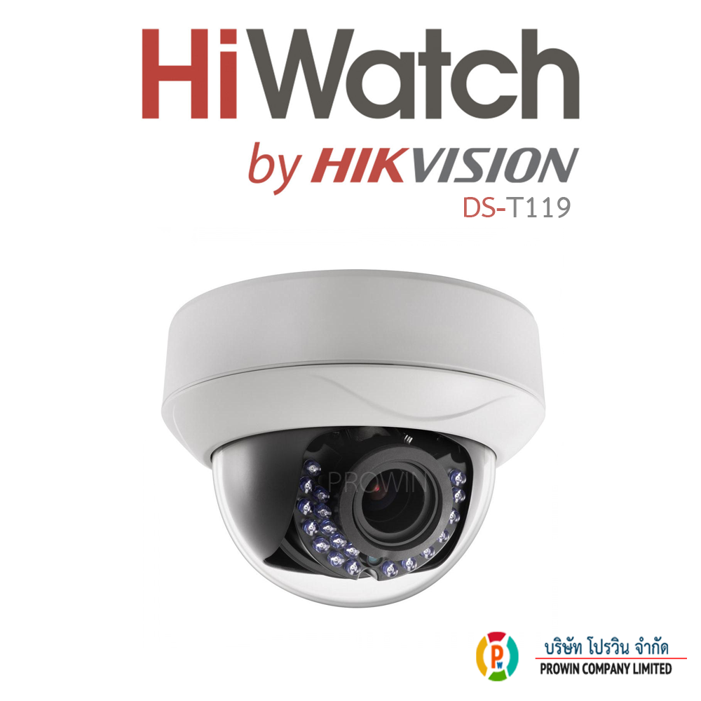 HiWatch DS-T227