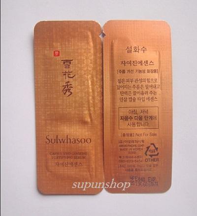 ++พร้อมส่ง++Sulwhasoo Capsulized Ginseng Fortifying Serum 1ml (New)