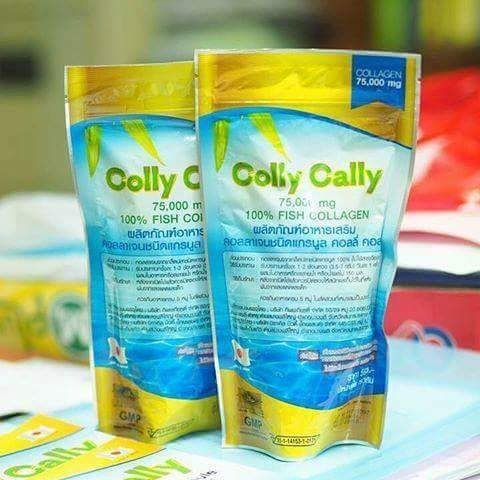 Colly Cally คอลลาเจนแท้ชนิดแกรนูล 75,000 mg.