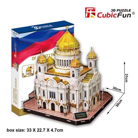 Cathedral of Christ the Saviour วิหารของพระคริสต์ผู้ช่วยให้รอด เป็นมหาวิหารในกรุงมอสโก ขนาด 30 x 30 x 31 cm Total 127 pcs.
