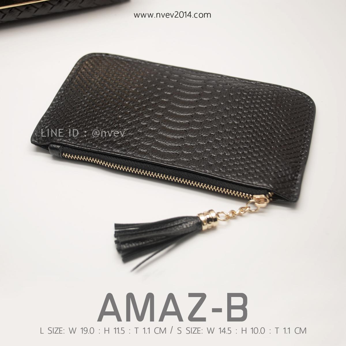 กระเป๋าสตางค์ผู้หญิง ทรงถุง รุ่น AMAZ-BL สีดำ