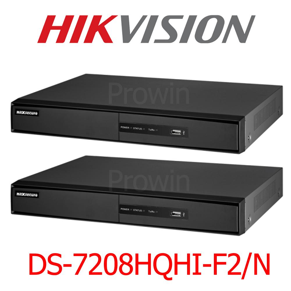 HIKVISION DVR Pack 2 DS-7208HQHI-F2/N x2
