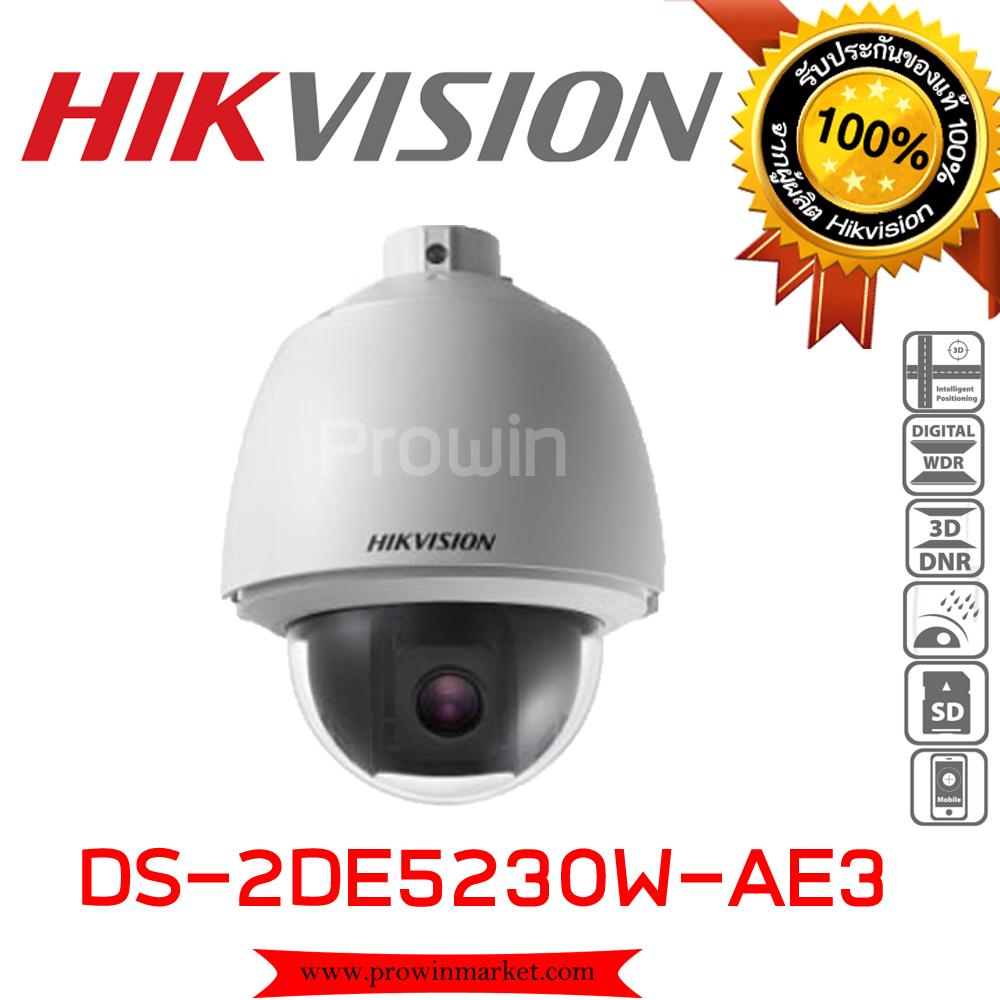 HIKVISION DS-2DE5230W-AE3 (Indoor)