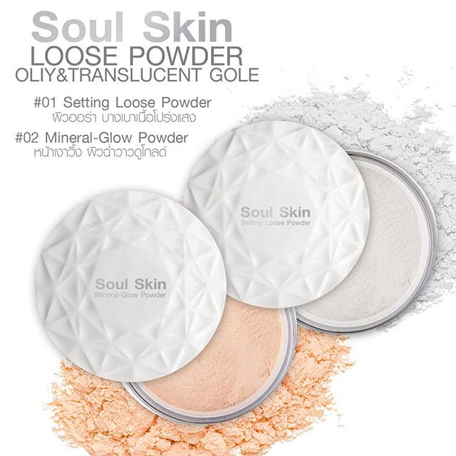 Soul Skin Loose Powder