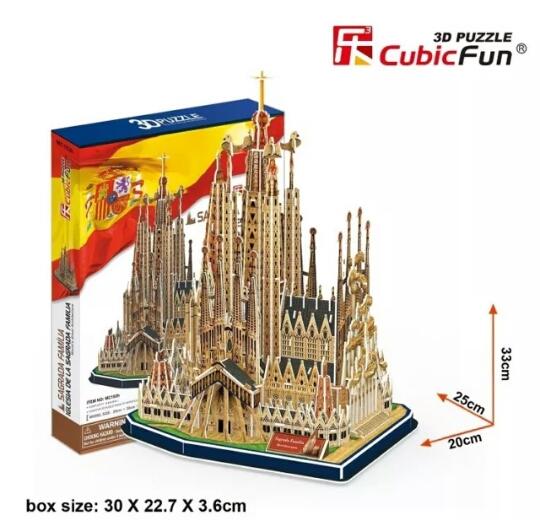 Sagrada Familia โบสถ์ซากราดาฟามีเลีย Size: 20 cm * 25 cm * 33 cm (194 Pieces)