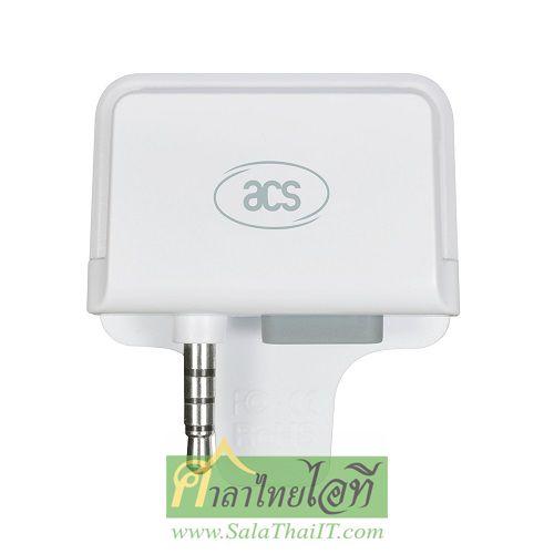 ACR31-A1 เครื่องรูดบัตรแม่เหล็กและบัตรเครดิตแบบพกพาสำหรับโทรศัพท์มือถือ
