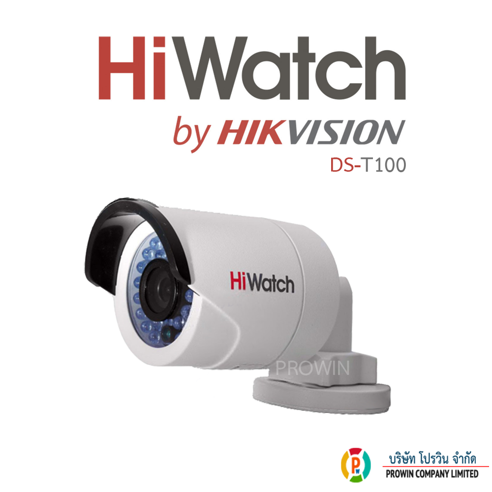 HiWatch DS-T100 (3.6mm)