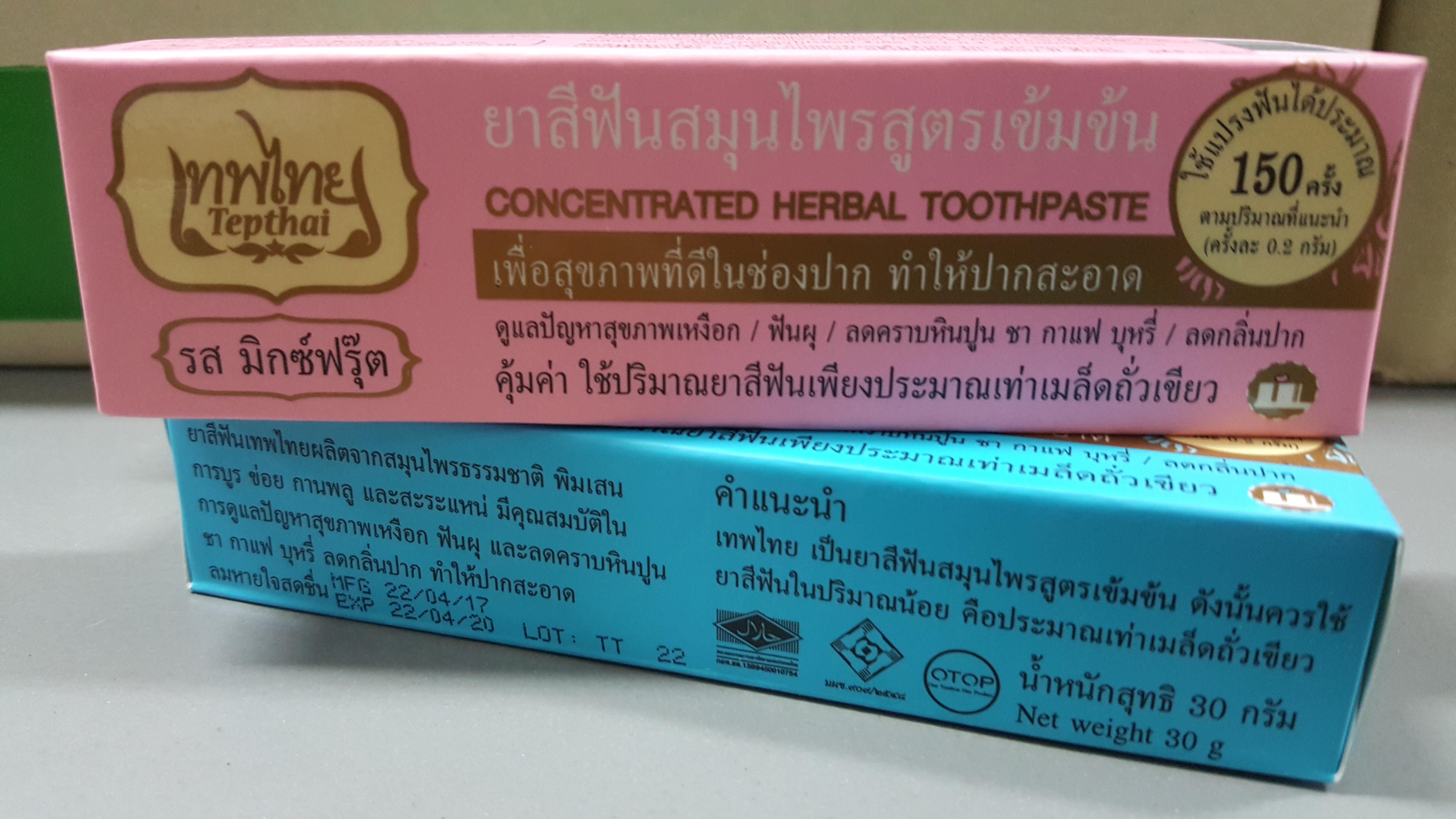 ยาสีฟันเทพไทย สูตรมิกซ์ฟรุต
