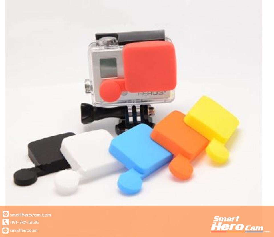 ซิลิโคนกันรอยเลนส์ กล้อง GoPro