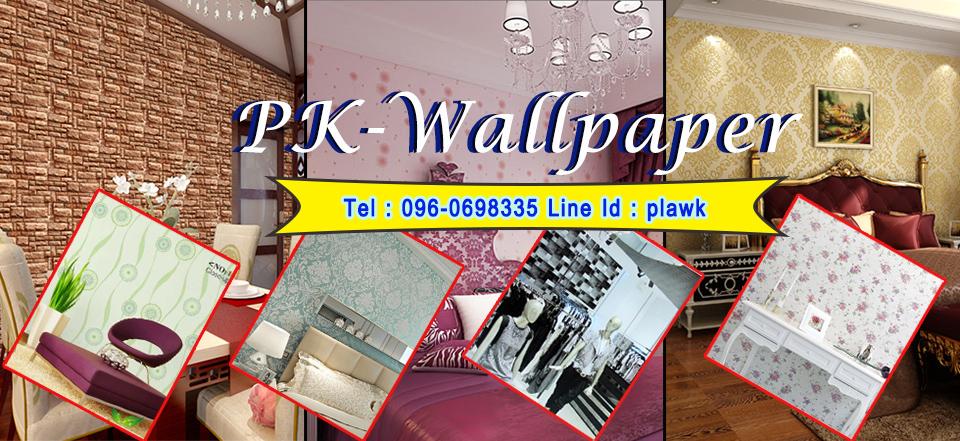 PK-Wallpaper