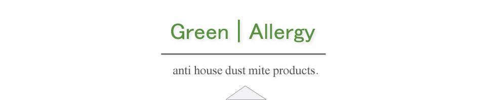 ผ้าปูที่นอนกันไรฝุ่นศิริราช Green Allergy