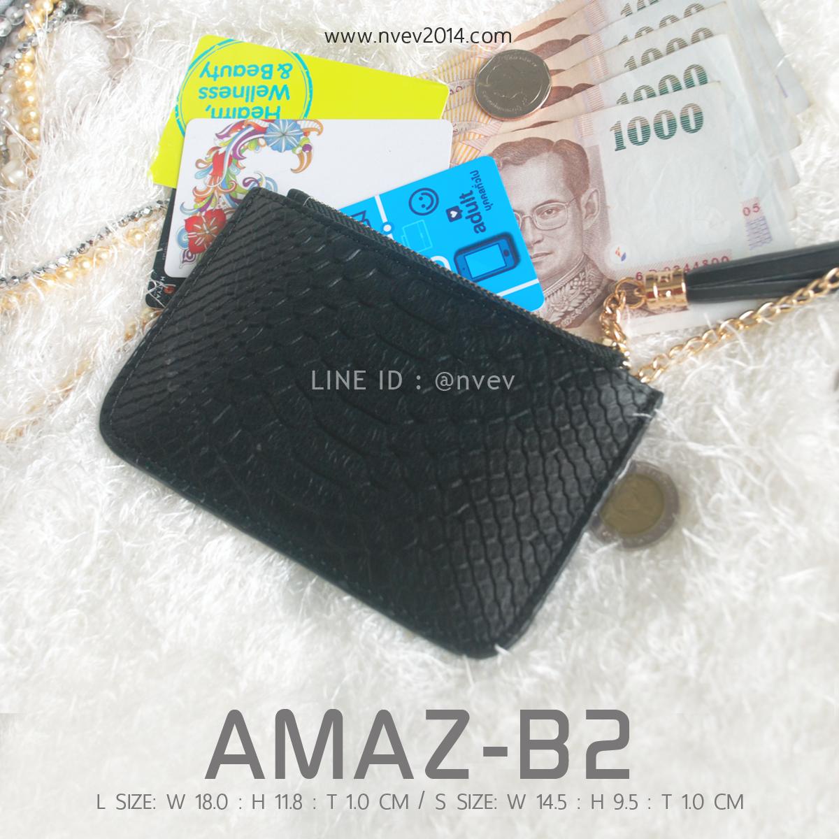 กระเป๋าสตางค์ผู้หญิง ทรงถุง รุ่น AMAZ-B2-S สีดำ