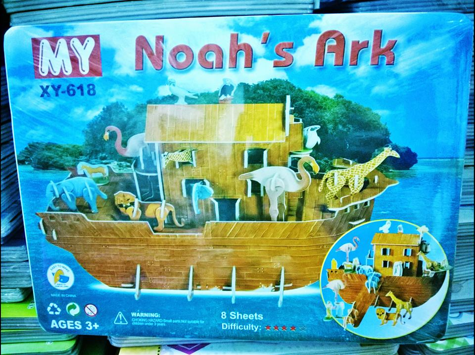 Noah's Ark Big Model 8Sheets Difficulty **** XY618