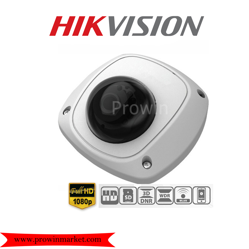 HIKVISION DS-2CD2522FWD-I