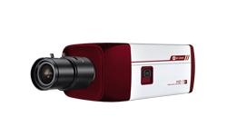 กล้องวงจรปิด IP Camera Hiview HP-22S13 1.3MP Box Camera