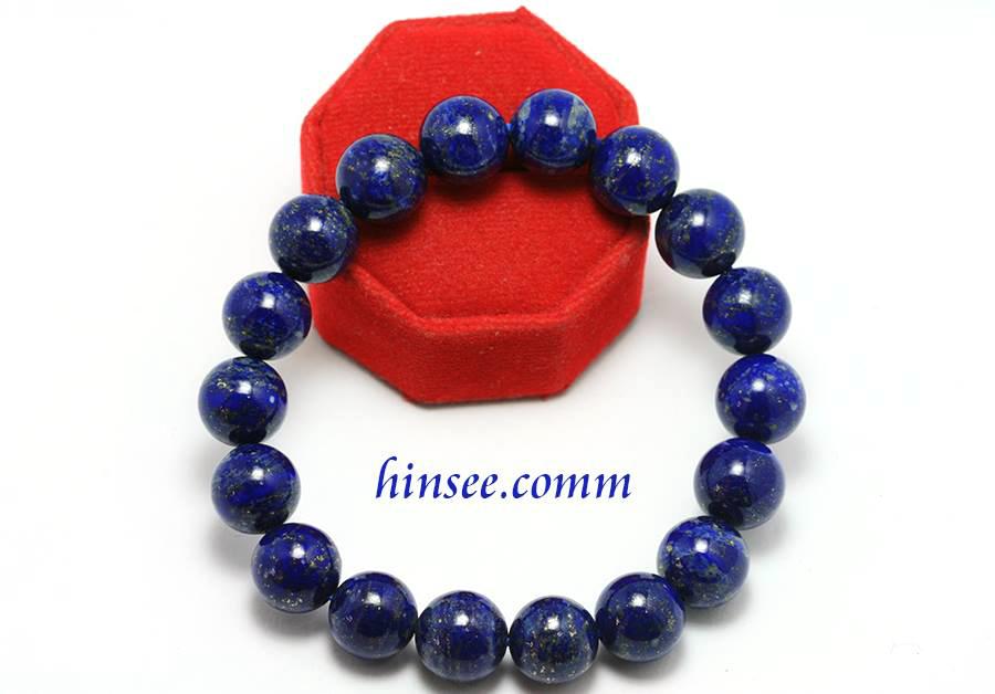 ลาพิสลาซูลี (Lapis Lazuli)