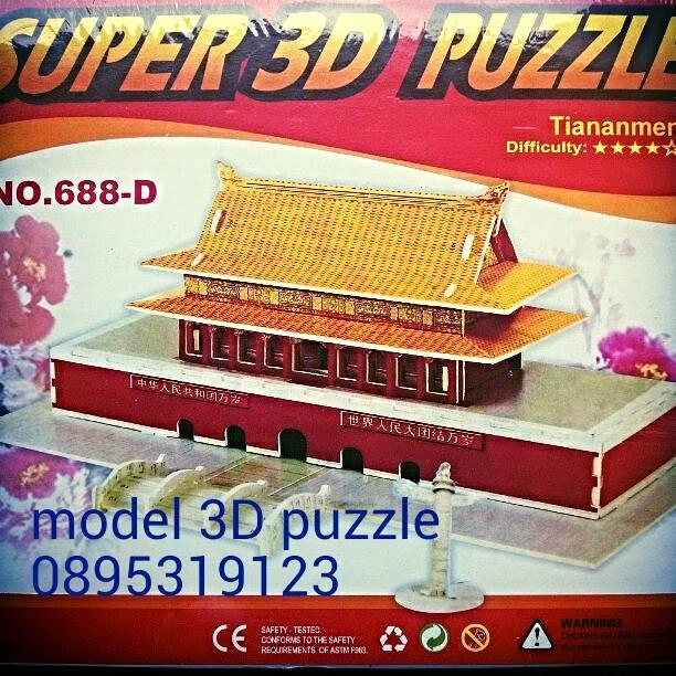 Tienanman โมเดล 3มิติ จิ๊กซอร์ 3มิติ ตัวต่อกระดาษโฟม สถานที่สำคัญต่างๆ