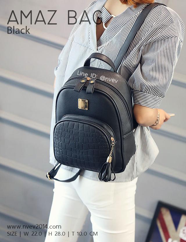 กระเป๋าเป้ผู้หญิง รุ่น AMAZ BAG สีดำ