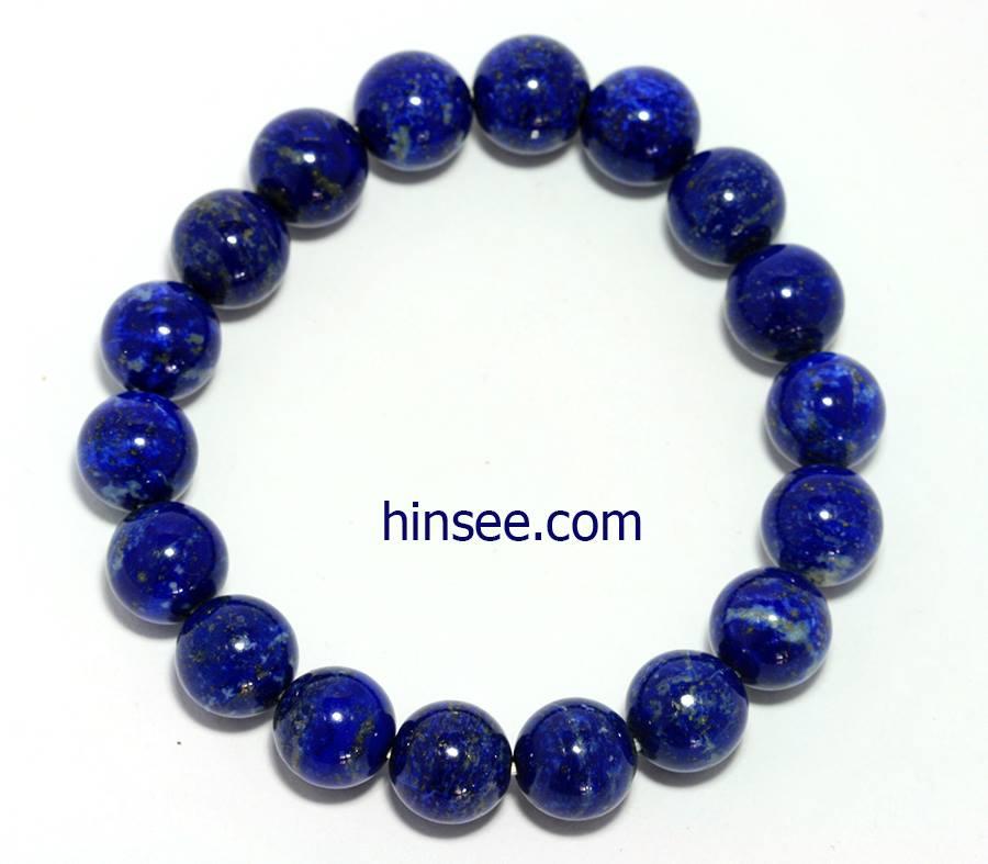 ลาพิสลาซูลี Lapis Lazuli