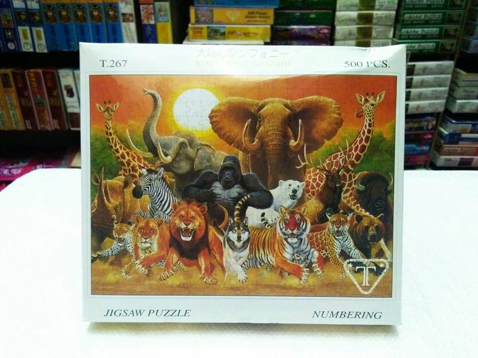 ภาพการ์ตูนดิสนีย์ มิกกี้เม้าส์ จิ๊กซอร์ 500 ชิ้น Numbering Jigsaw Puzzle 500 Pieces Size 53 x 38 cm.