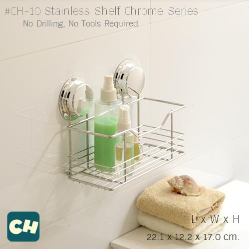 CH-10 ชั้นวางตะแกรงสแตนเลส รุ่น Chrome Series ไม่ต้องเจาะผนัง