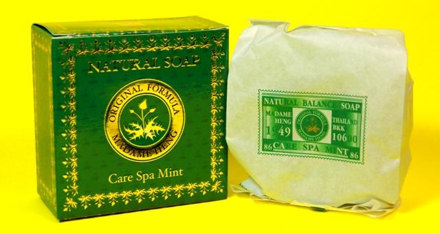 สบู่มาดามเฮงเขียว Care Spa Mint