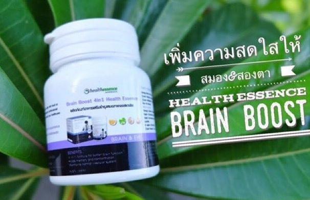 (ขวดเล็ก 60 เม้ด) Health Essence Brain Boost 4 in 1 วิตามินบำรุงสมอง 4 in 1 จากประเทศออสเตรเลีย