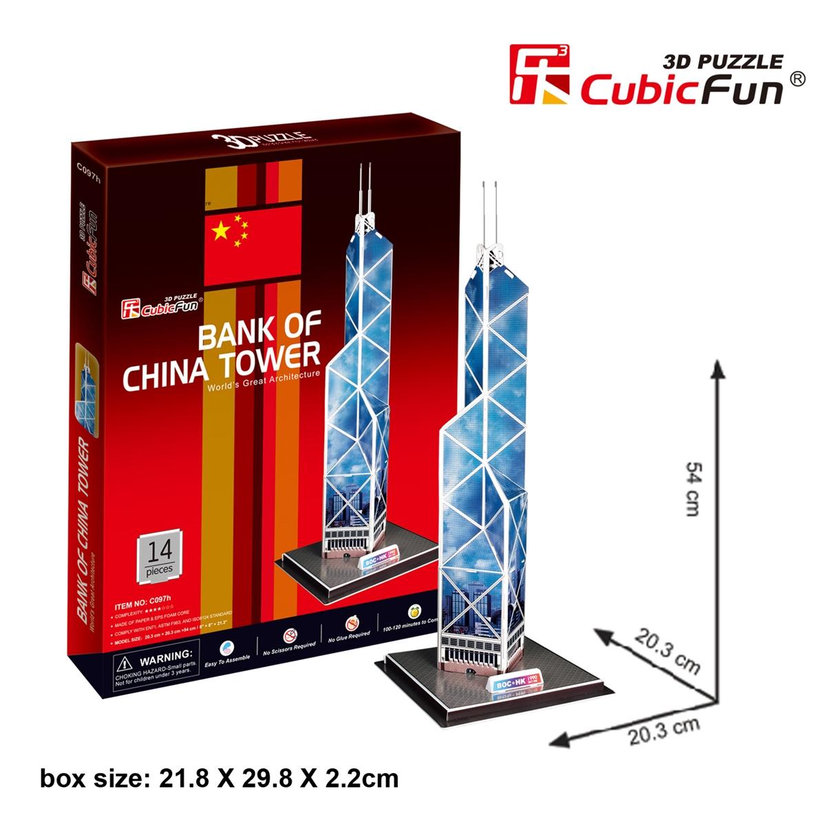 CubicFun 3D Puzzle Bank of China Tower แบงค์ออฟไชน่าทาวเวอร์ Size 20.3*20.3*54 Total 14 pcs.