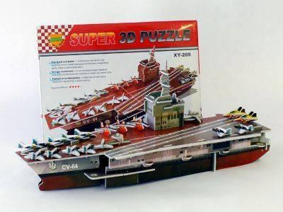 Ship CV64