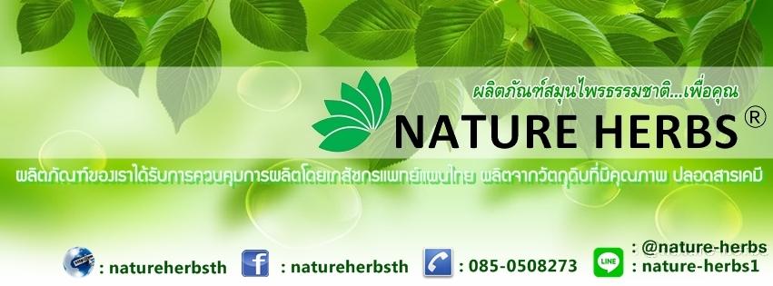 nature-herbs