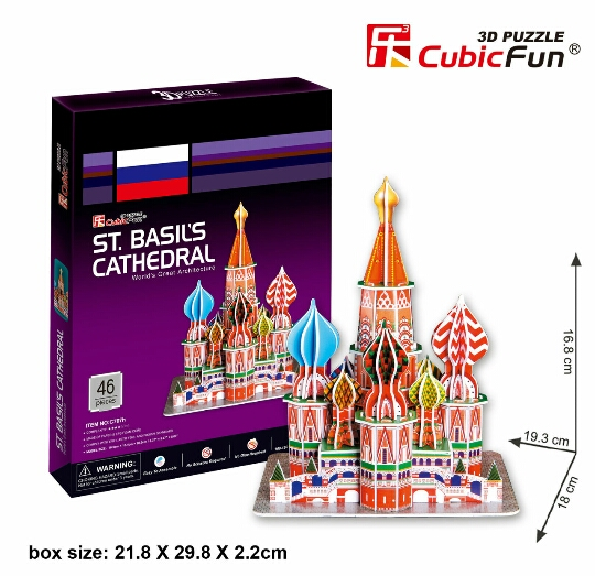 ST.Basil's Cathedral(Russia) มหาวิหารนักบุญเบซิล Total: 46 pcs Model Size: 16.5*13.4*20.5 cm
